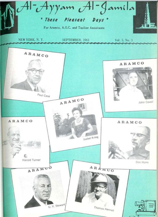 Al-Ayyam Al-Jamilah – Fall 1961