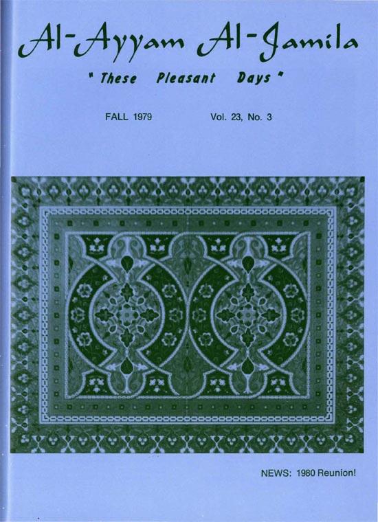 Al-Ayyam Al-Jamilah – Fall 1979