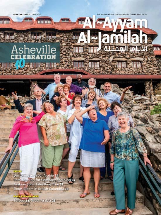 Al-Ayyam Al-Jamilah – Fall 2014