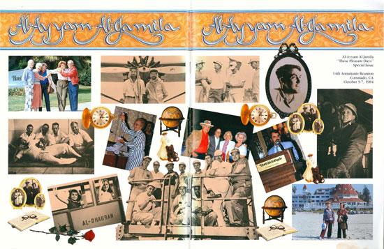Al-Ayyam Al-Jamilah – Special 1984