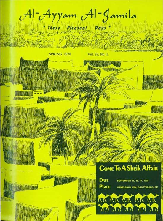 Al-Ayyam Al-Jamilah – Spring 1978