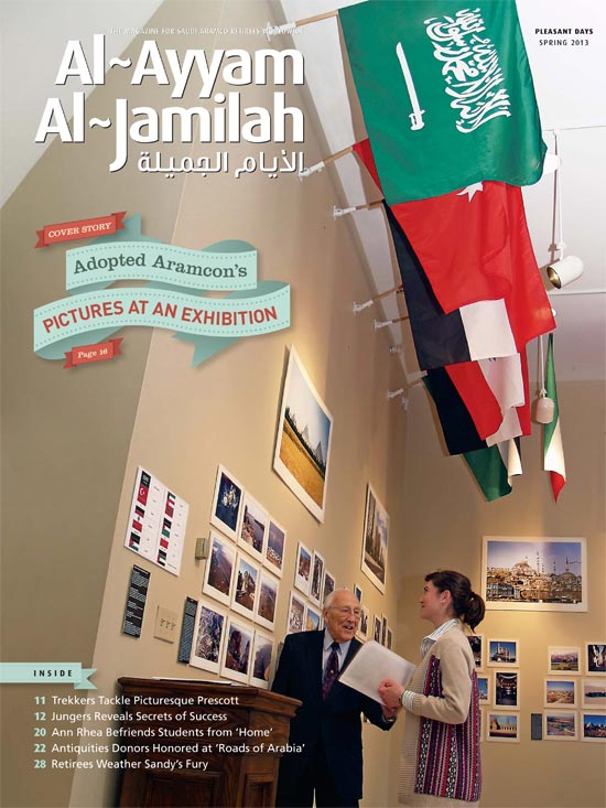 Al-Ayyam Al-Jamilah – Spring 2013