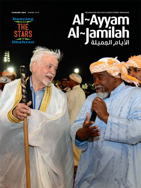 Al-Ayyam Al-Jamilah – Spring 2019