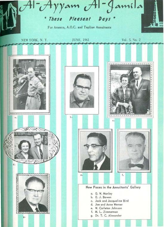 Al-Ayyam Al-Jamilah – Summer 1961