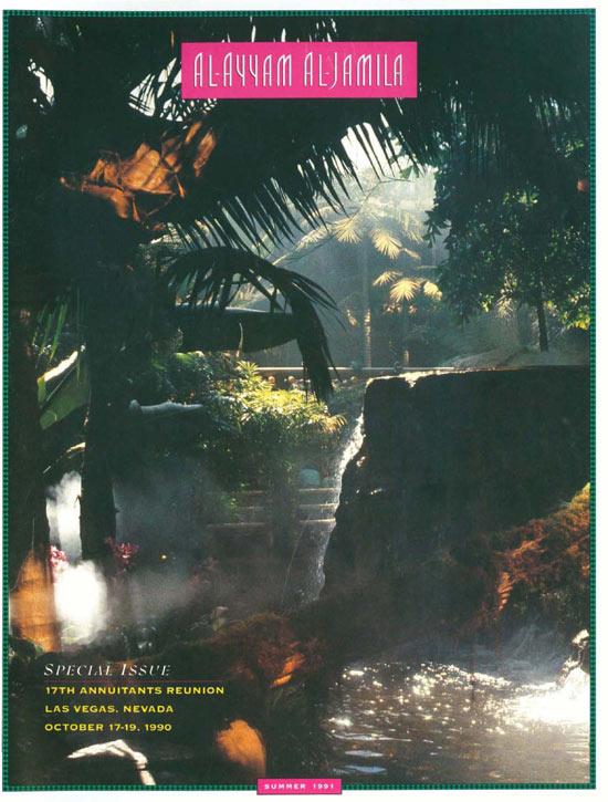 Al-Ayyam Al-Jamilah – Summer 1991