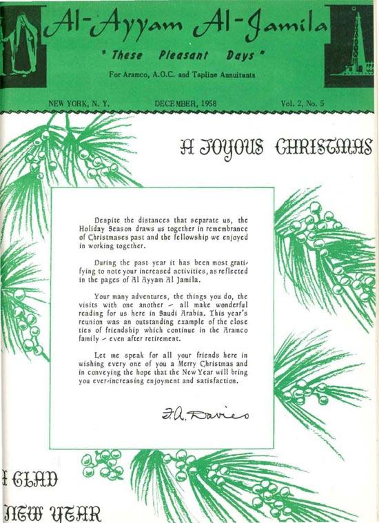 Al-Ayyam Al-Jamilah – Winter 1958