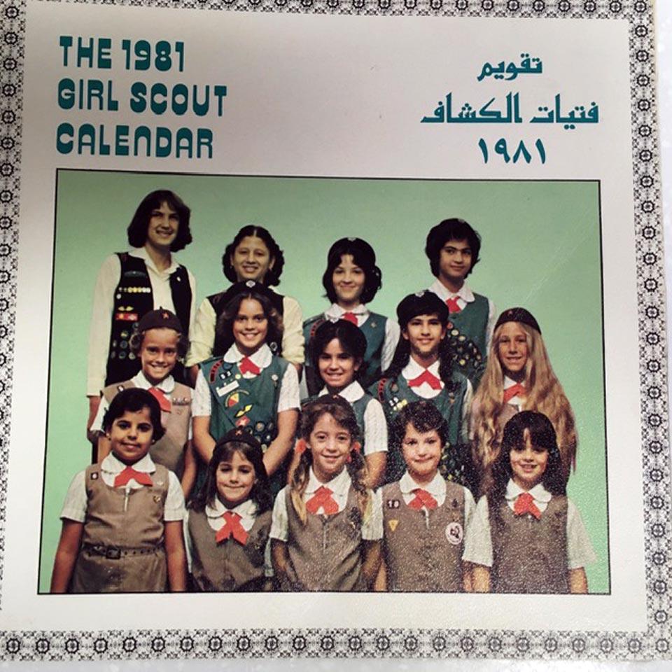 1981 Girl Scout Calendar