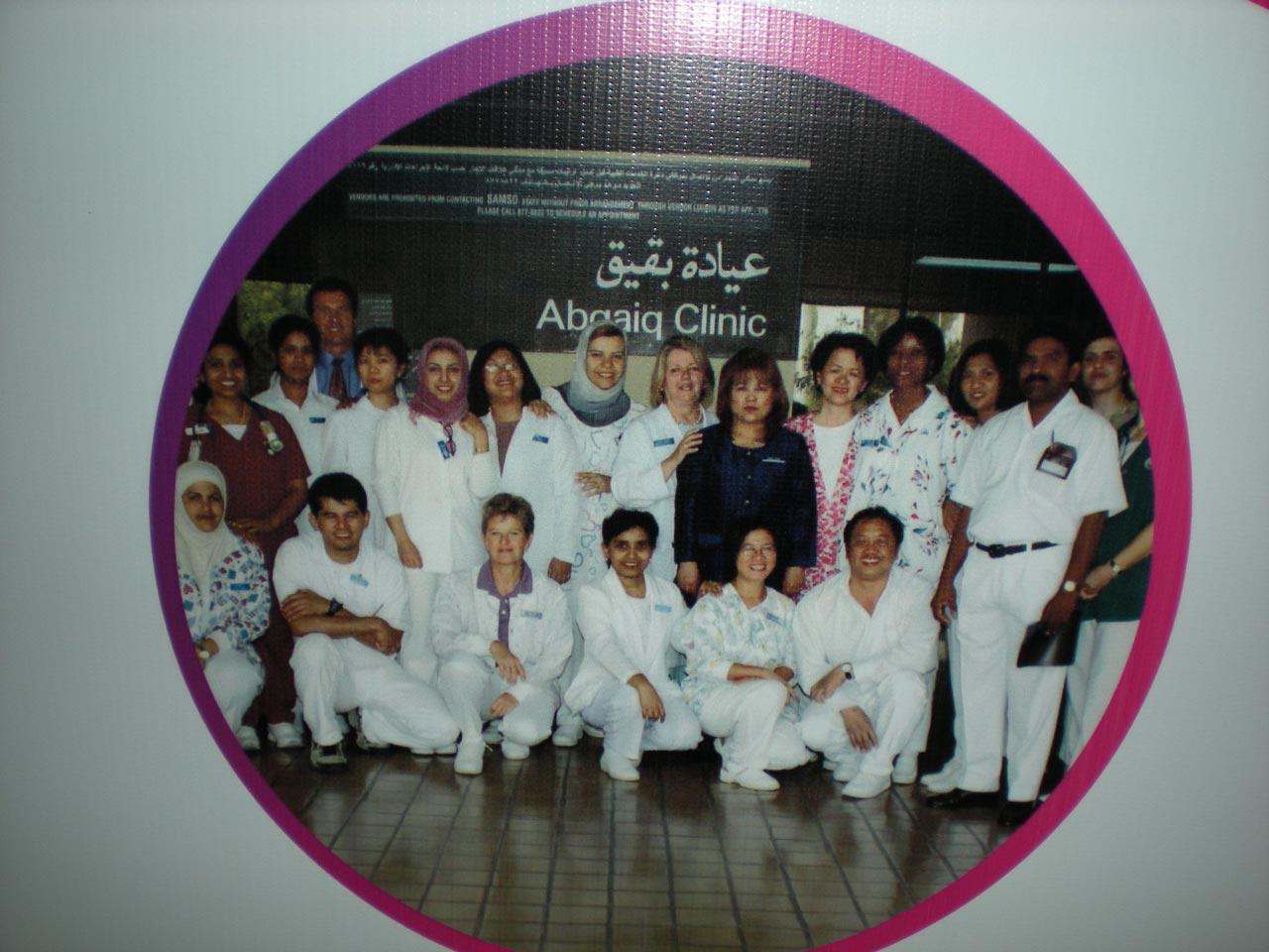 Abqaiq Clinic Nurses