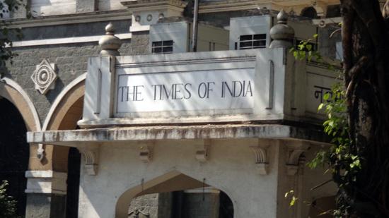 Visit to India via Wahga Border - 02