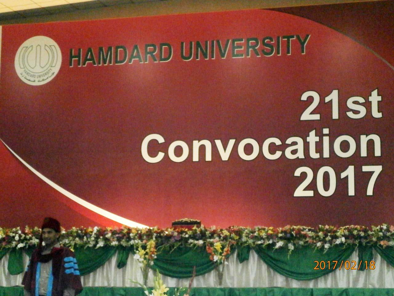 21st Convocation of Hamdard University - 2017