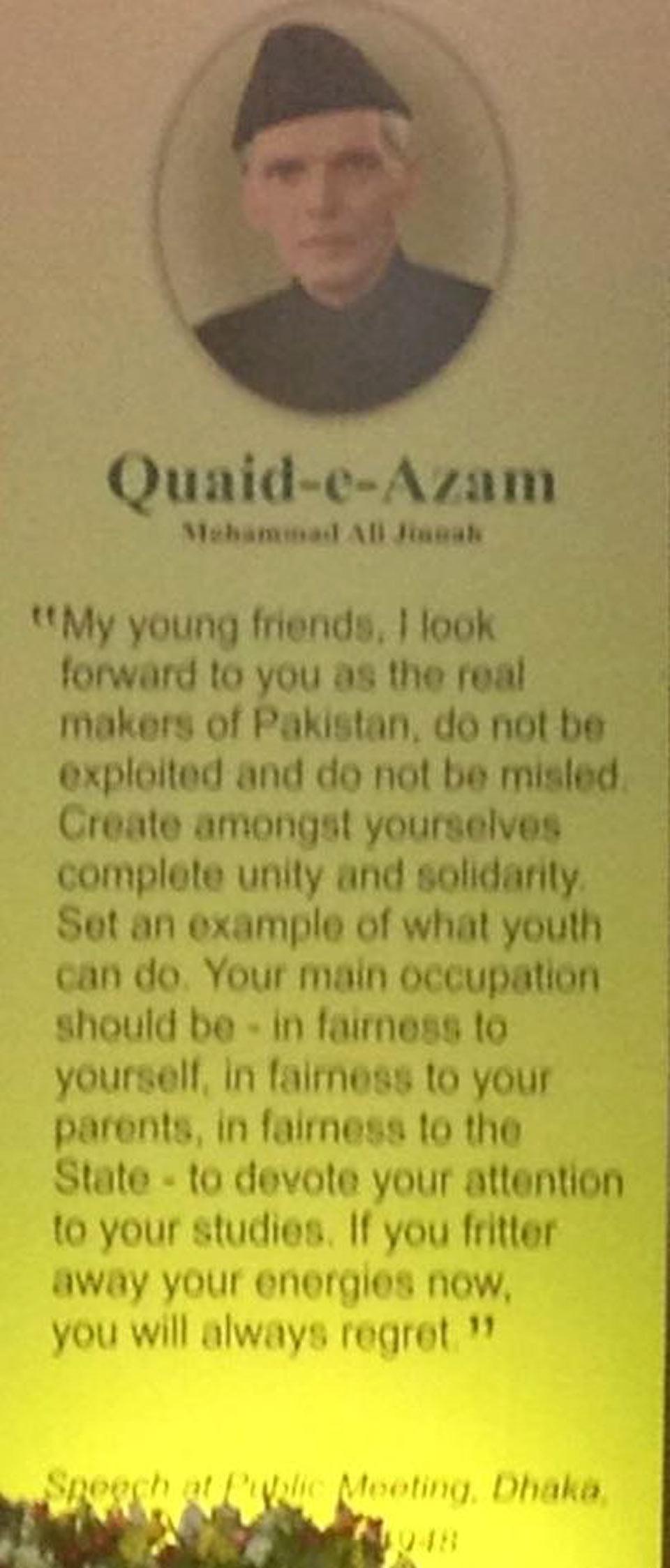 A public speech by Quaid-e-Azam in Dhaka East Pakistan in 1948