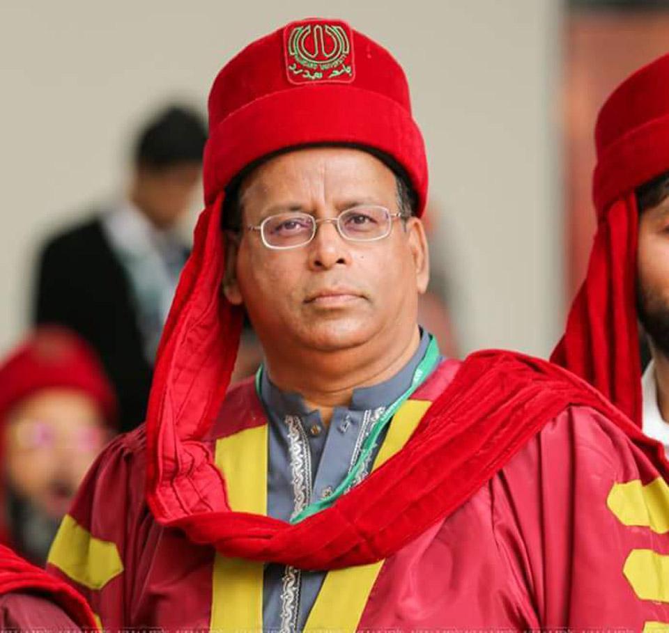 Dr. Ata Ur Rehman - Hamdard Universty Convocation 2017