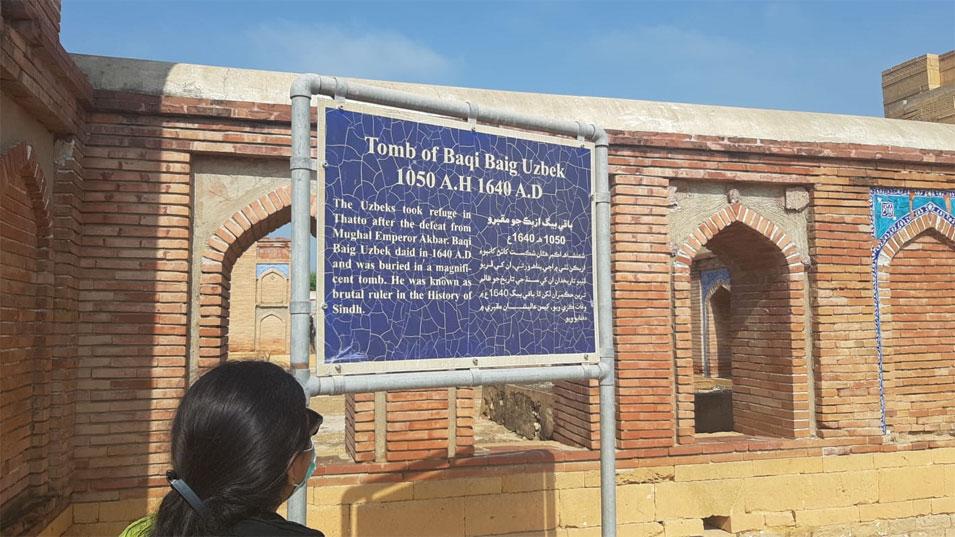 Sign outside the Tomb of Baqi Baig Uzbek.