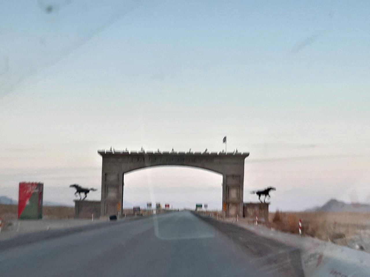 The gate leading to Khuzdar.