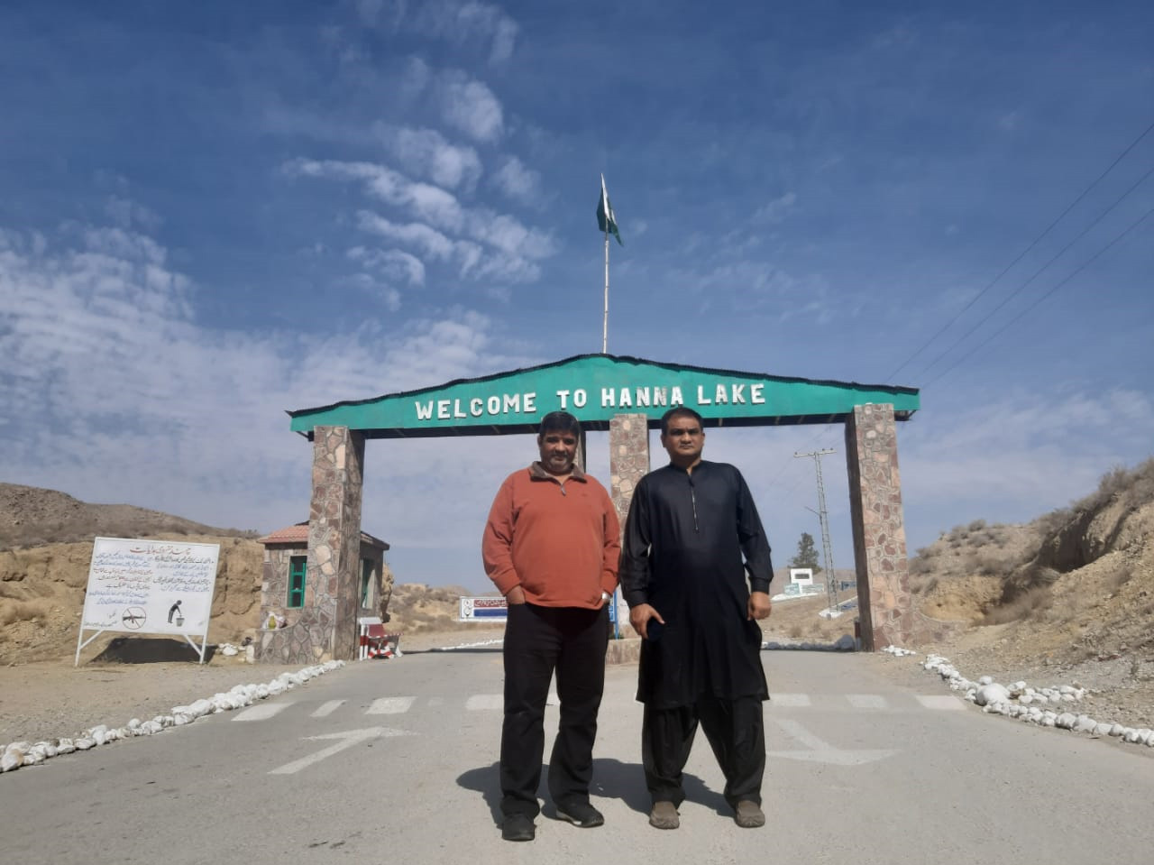 Imran and Adnan posing in front of Hanna Lake entrance gate.