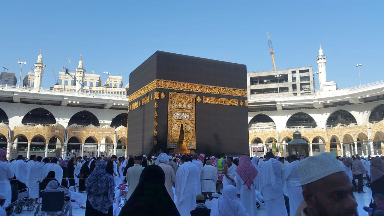 A nice view of Matab in the Haram Makkah