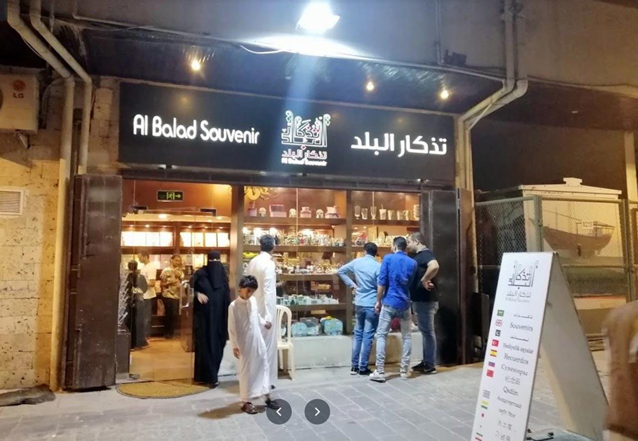 The Al-Balad Souvenir shop as seen in 2019. (Photo courtesy of Adel Al-Turi Al-Juhani)