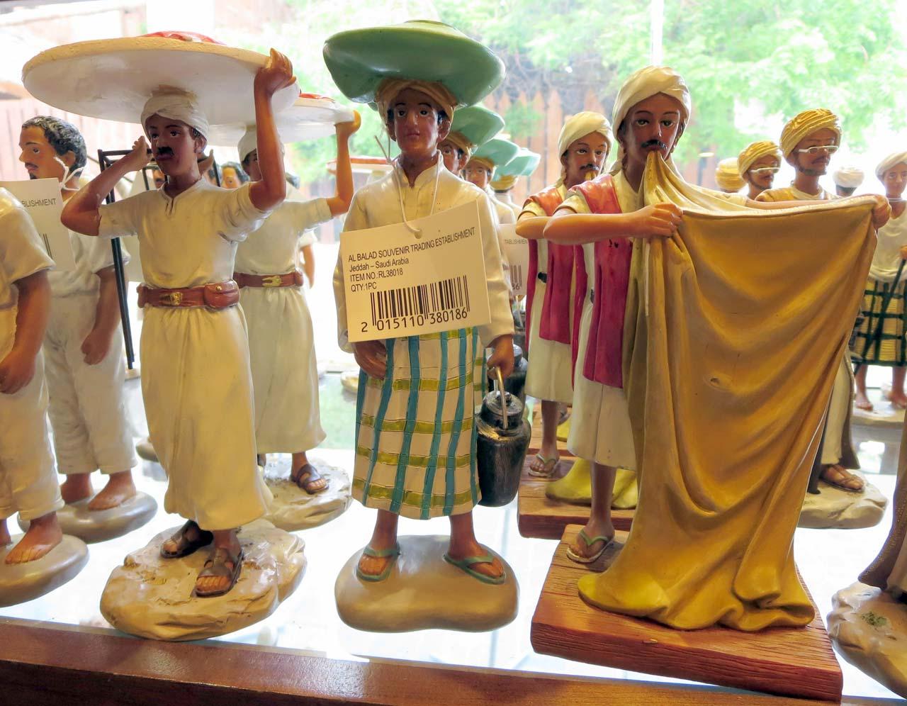 Figurines of traditional Hijazis. © Mark Lowey
