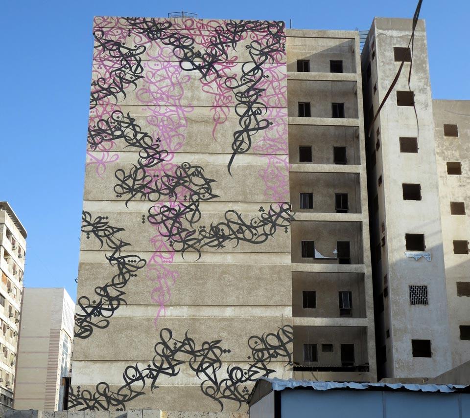 An eye-catching mural or artful graffiti. © Mark Lowey