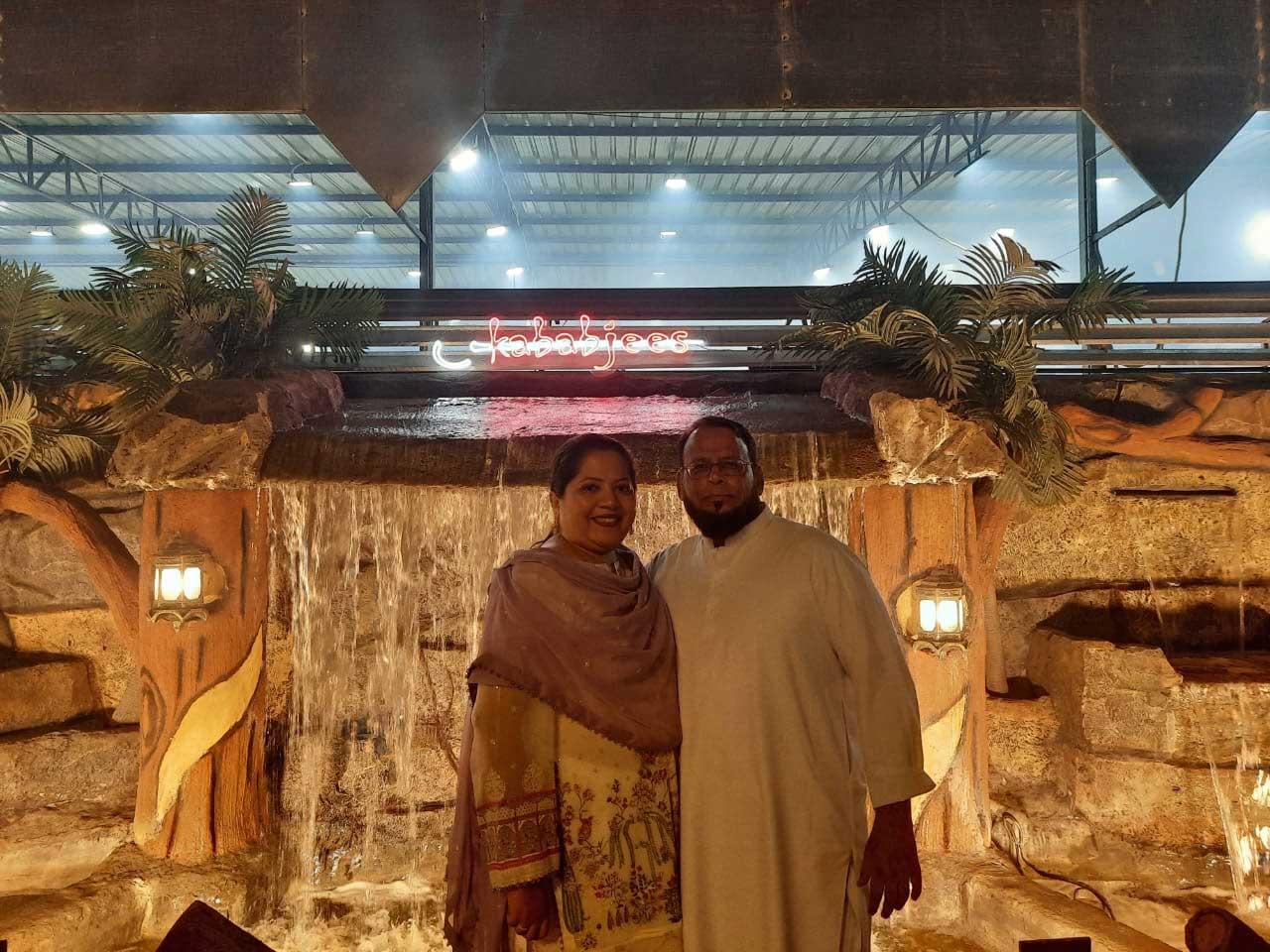 Dr. Kiran Ata Ur Rehman and Dr. Ata Ur Rehman