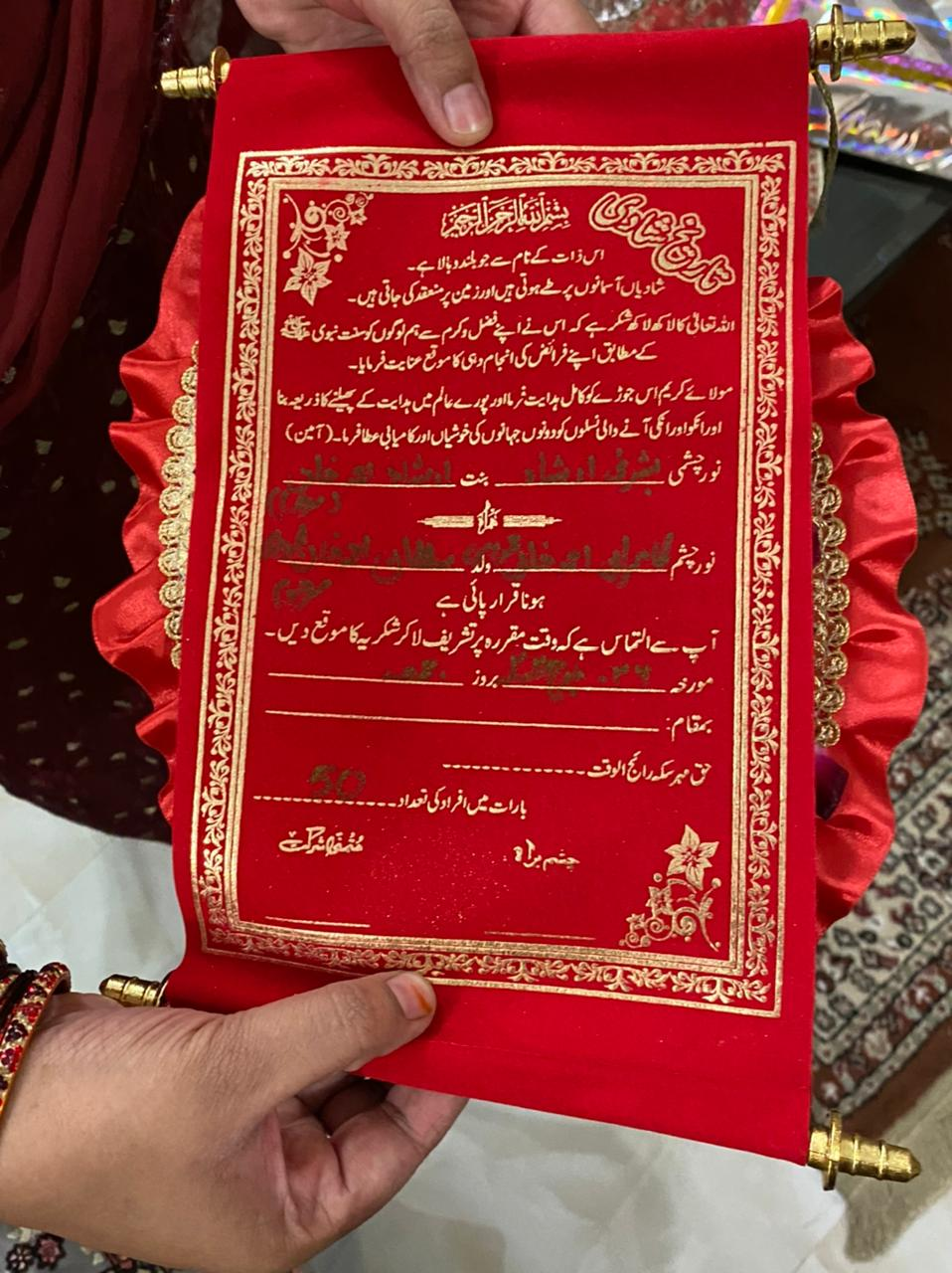 An open picture of Lal Khat