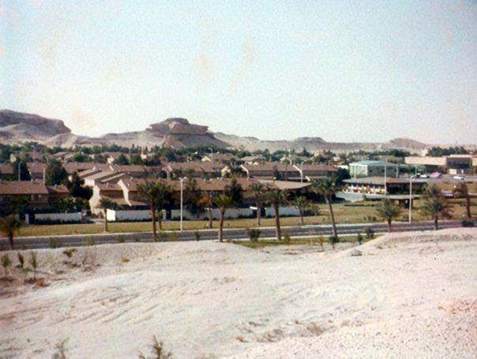This is what 'Udhailiyah looked like when I moved there in 1978.