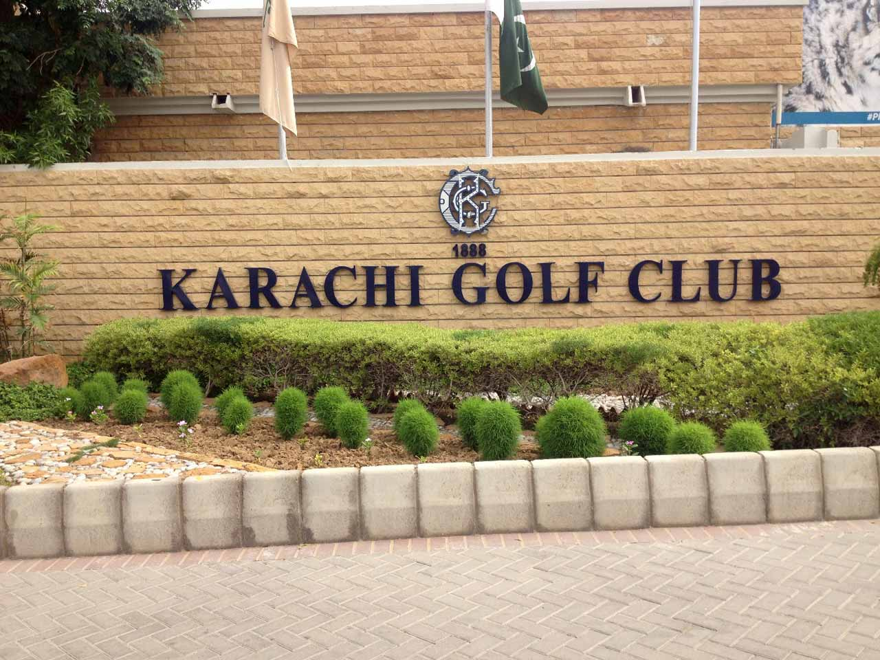 Entrance to Karachi Golf Club