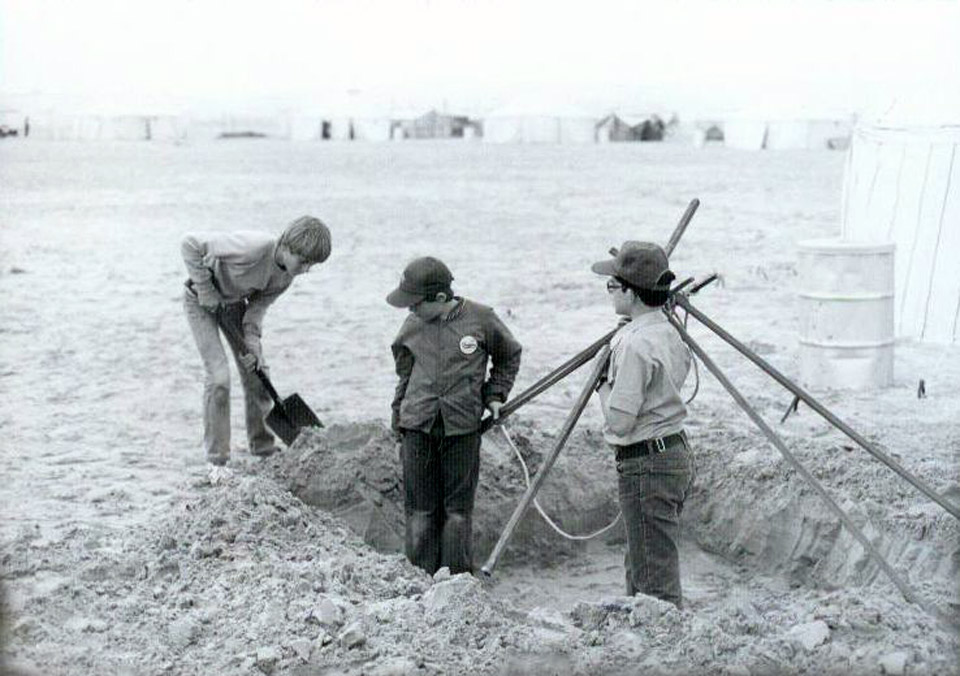 Scouts Shelter - Ras Tanura Boy Scouts at a very wet, longterm camp at Half Moon Bay - circa 1983.