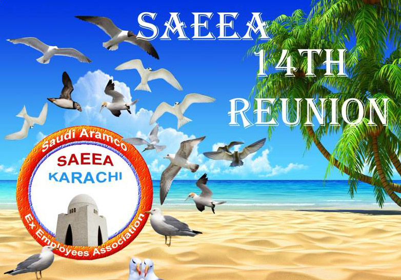 SAEEA 14th Reunion Banner