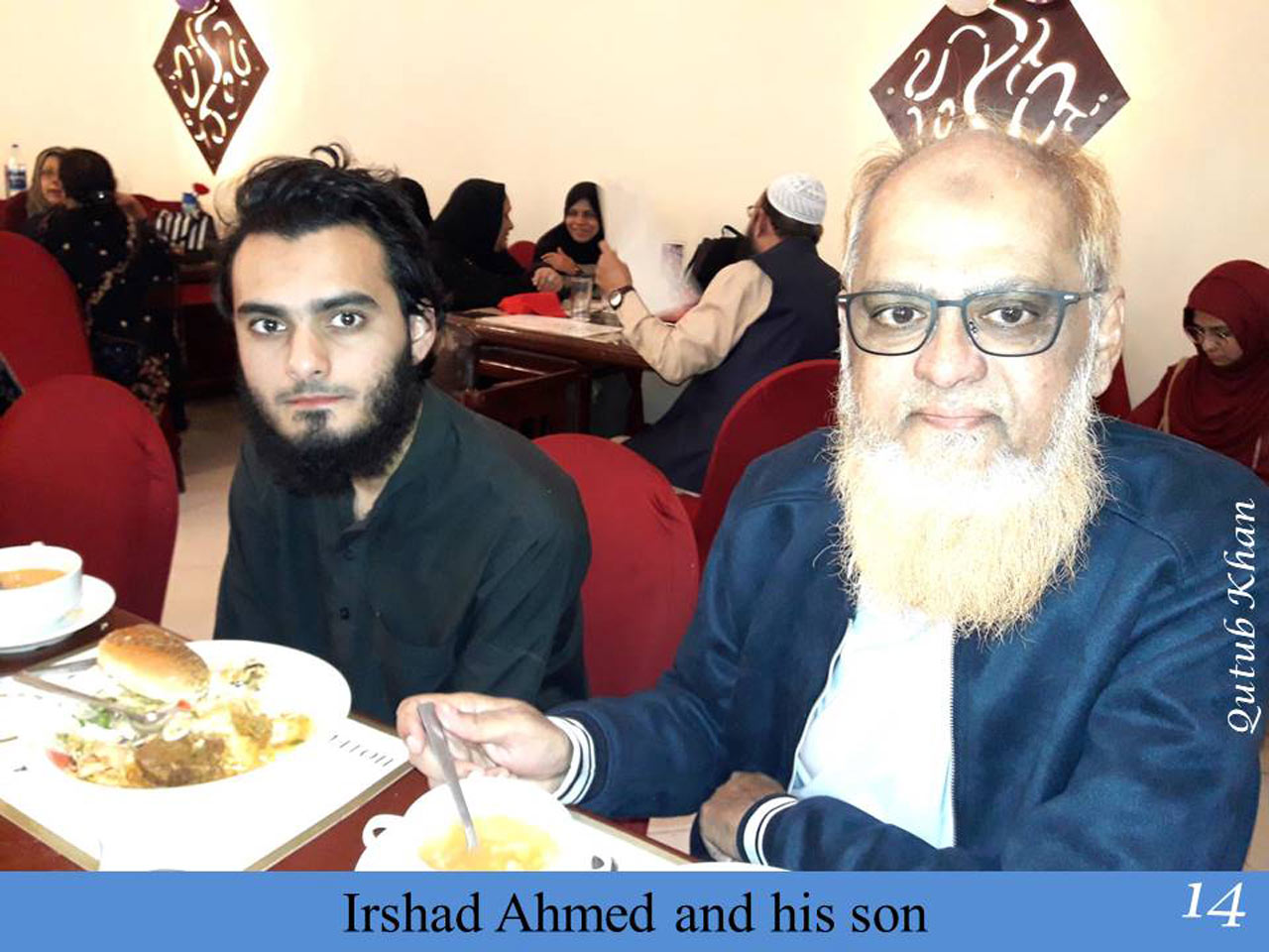 Irshad Ahmed with his son, SAEEA New Member