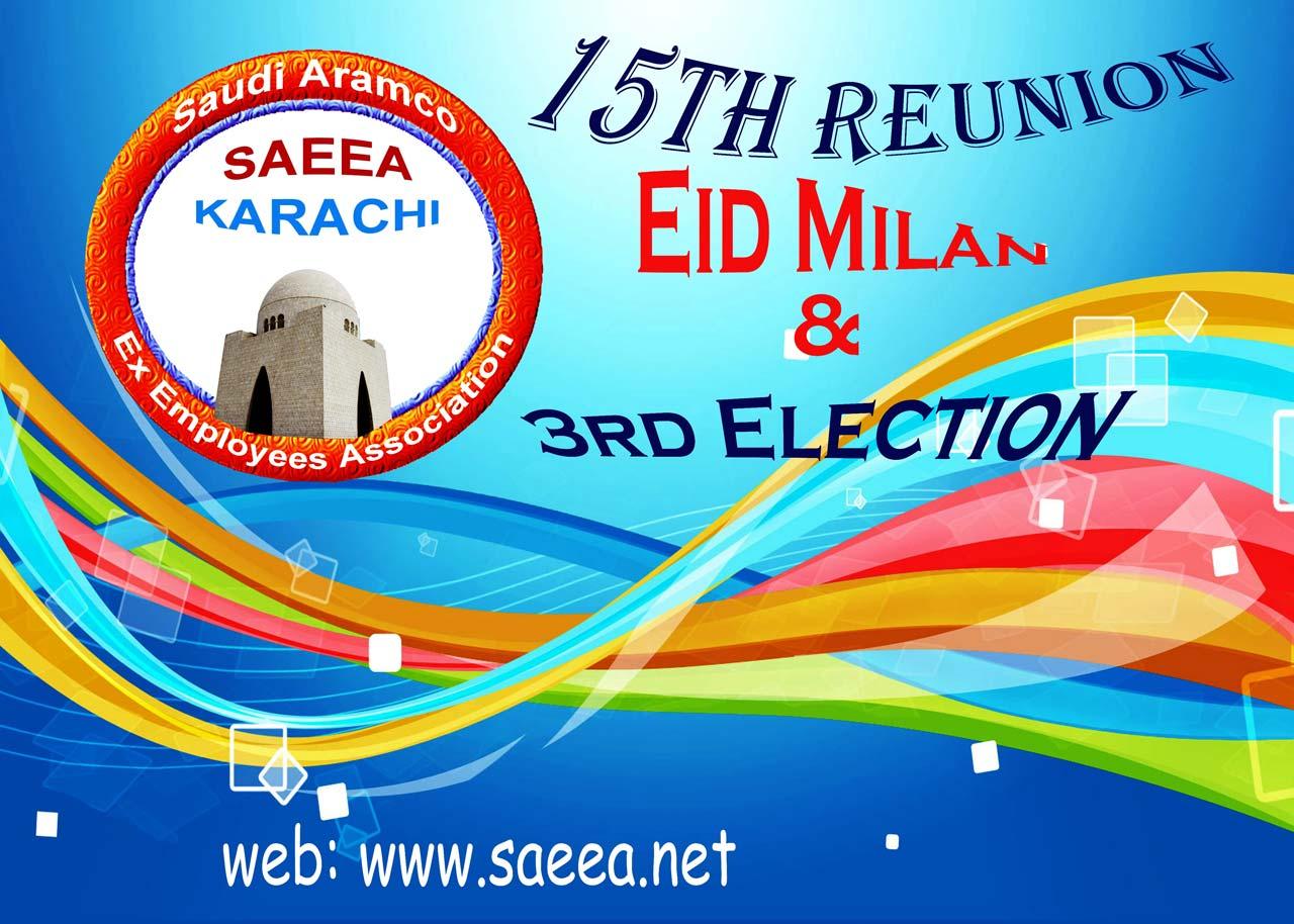 SAEEA 15th Reuinion Banner