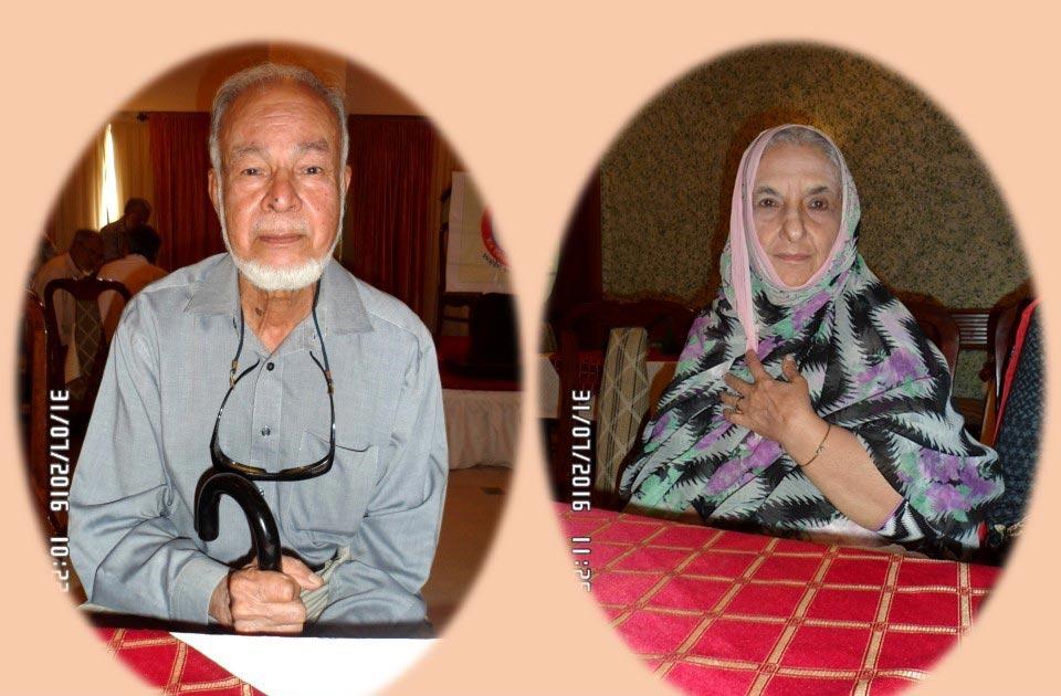 Mr. & Mrs. Syed Mahmood Ali