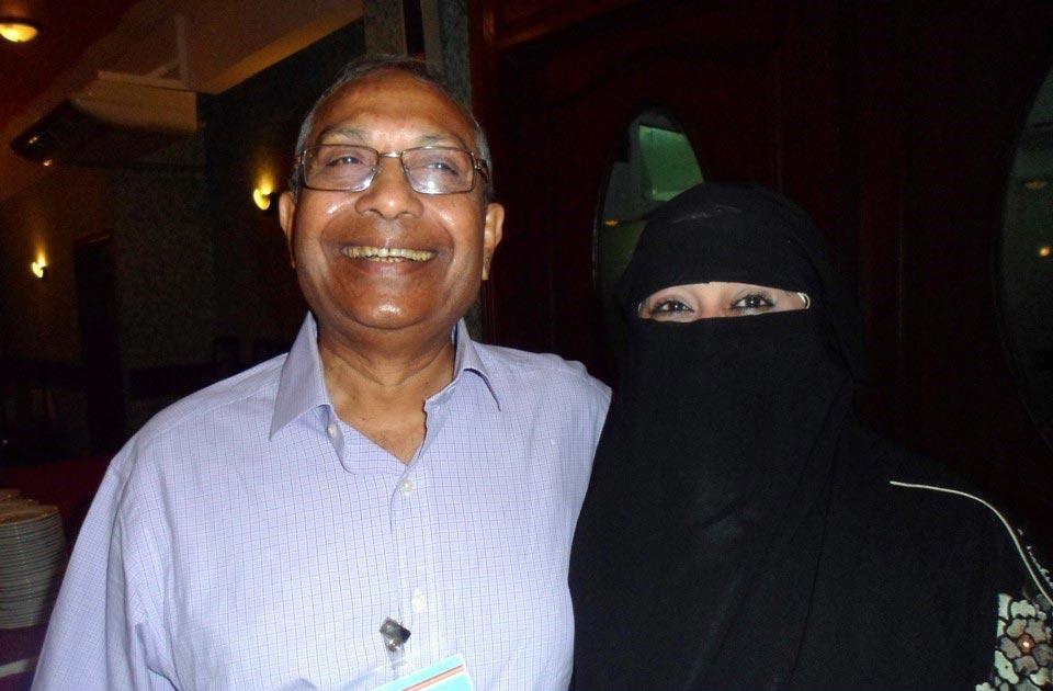 Mr. & Mrs. Qamar A. Khan