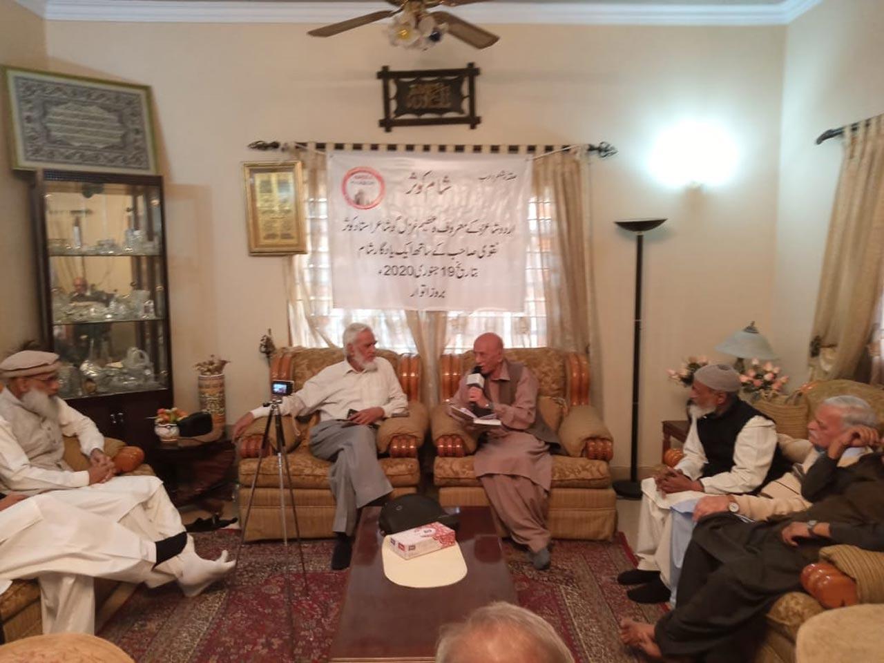 Saleemullah Hussain, Kamal A. Farooqi, Kosar Naqvi, Mohammed Idrees Siddiqui, Waseem Siddiqui, Sabir Ali Khan