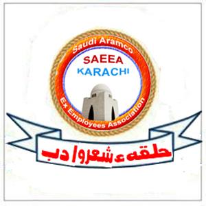 The Logo for Halqa, e, Shero, O, Adab a wing of SAEEA