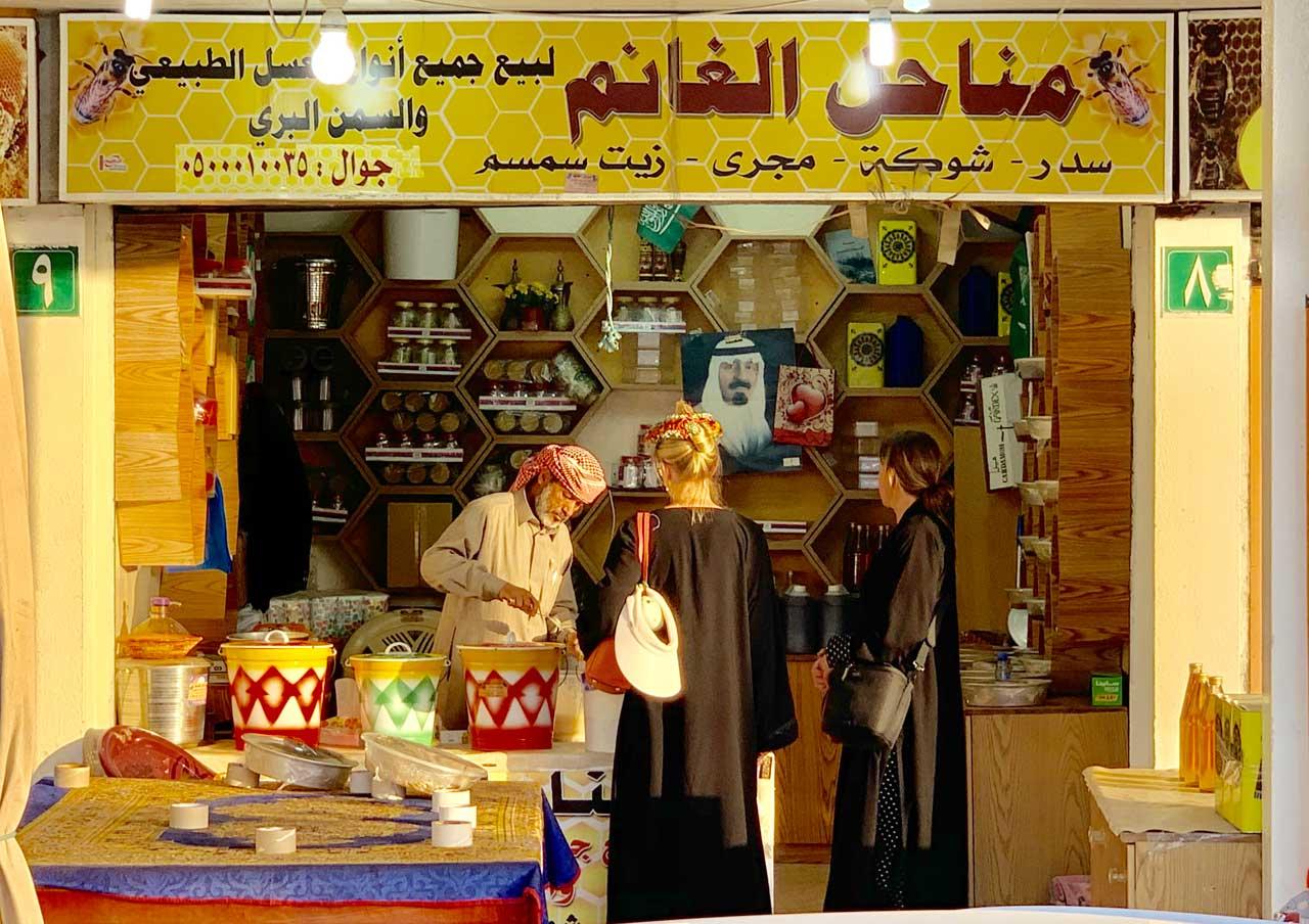 Al Muftaha Tuesday souq is famous for its high-quality local honey. © Mark Lowey.
