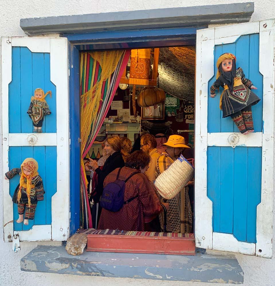 Muftaha Art Village. © Mark Lowey.