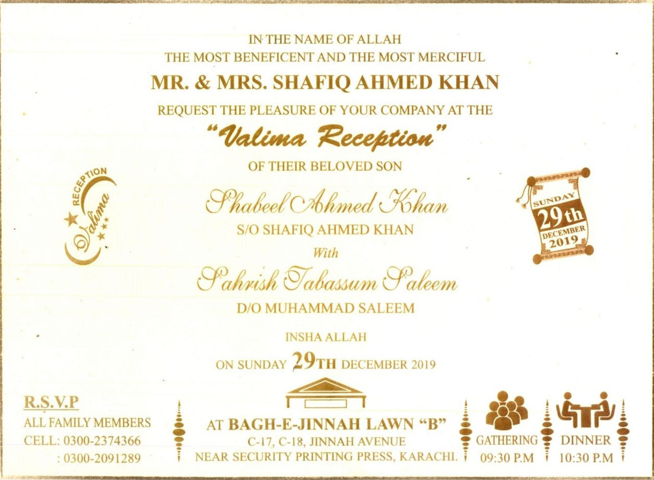 The invitation Card for the Valima Reception