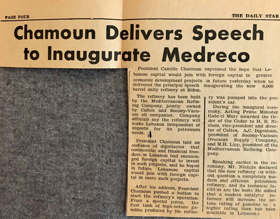 Article covering Lebanese President Camille Chamoun inaugurating Medreco.