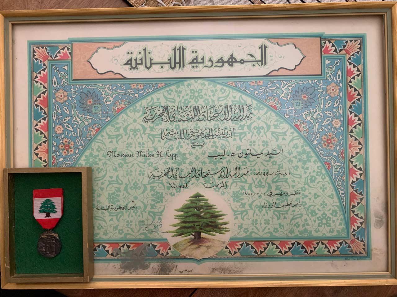 President Chamoun awarded Milton the Lebanese Order of the Cedar during ceremony.