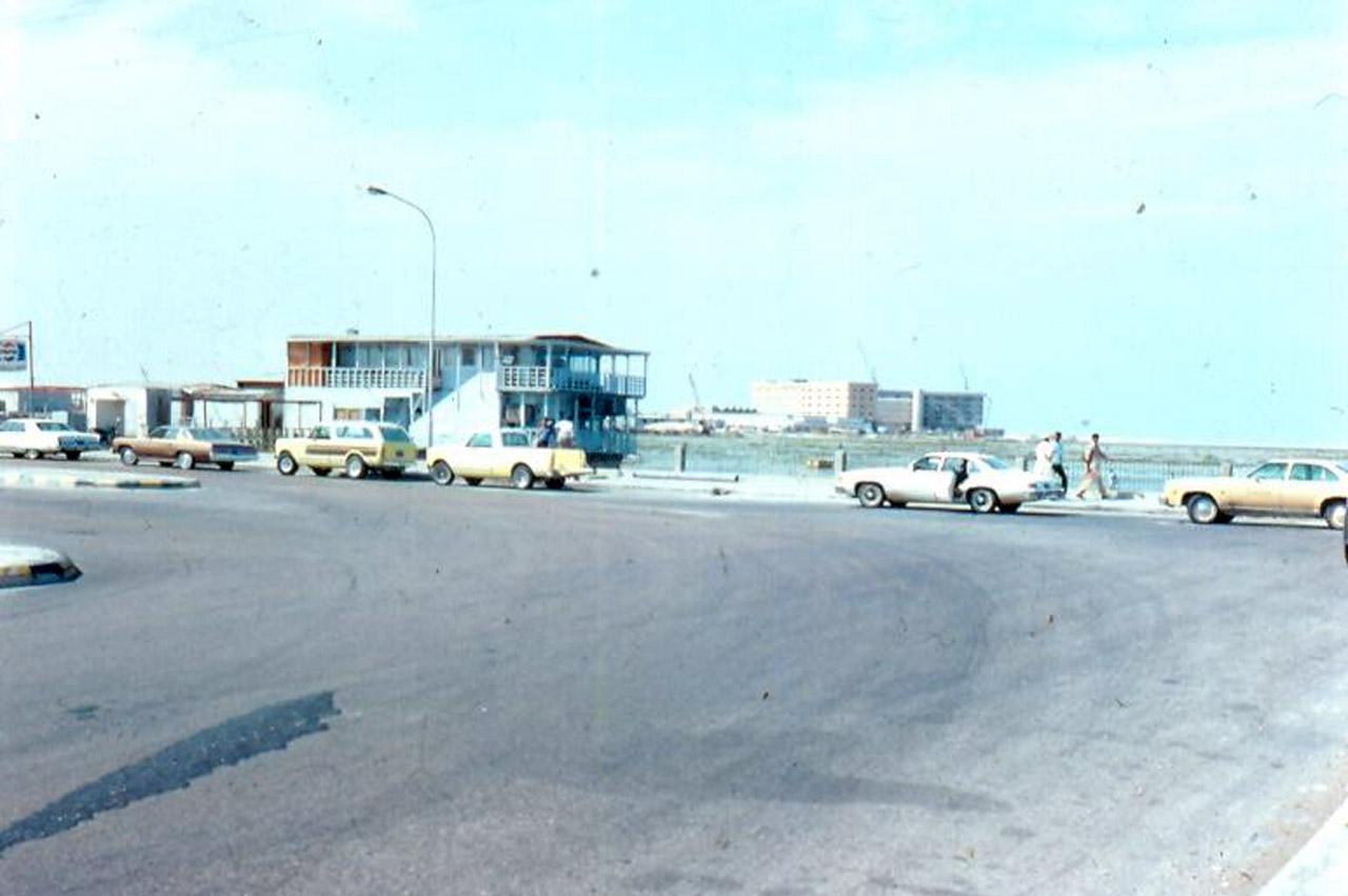 Al Khobar 1969