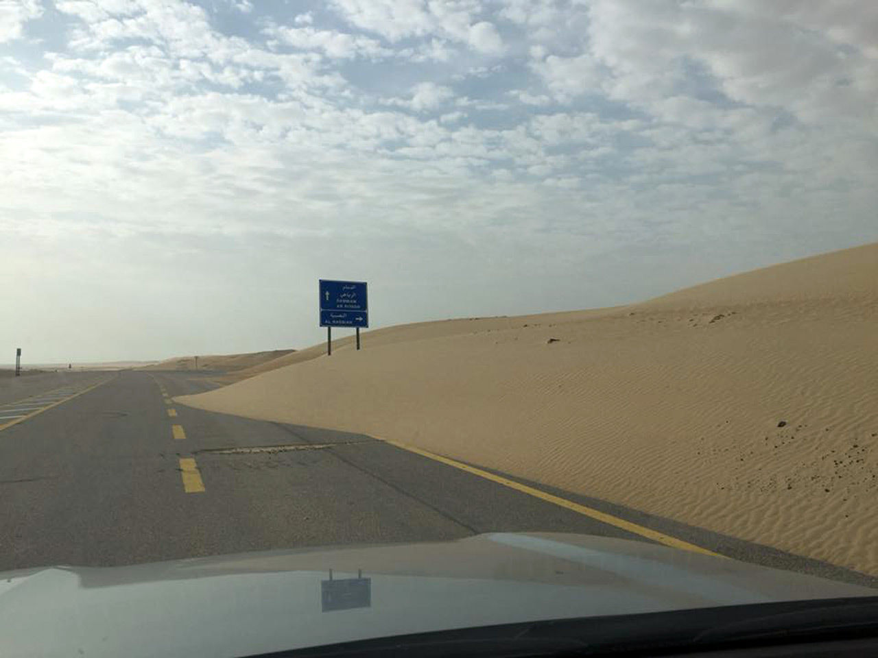 Hey, where's my road? - Part II