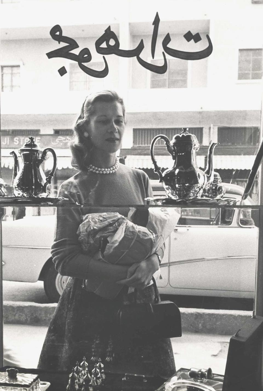 Window Shopping in Al Khobar - 1957
