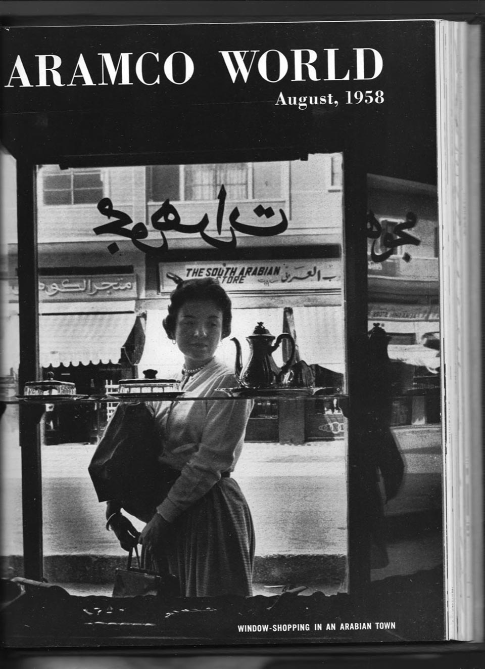 Barbara Hallett Window Shopping in Al Khobar - 1958