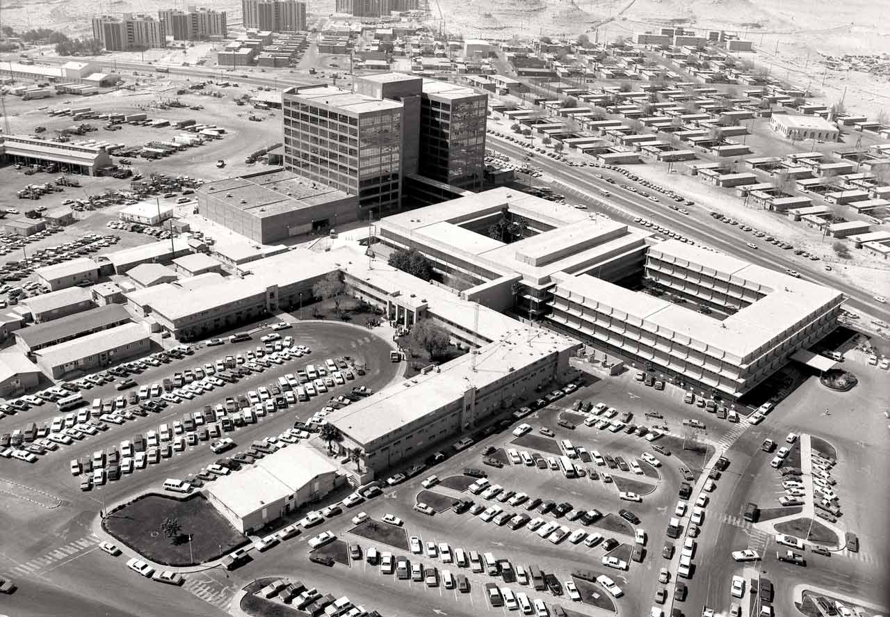 1979 Aerial View of Aramco's Admin Buildings