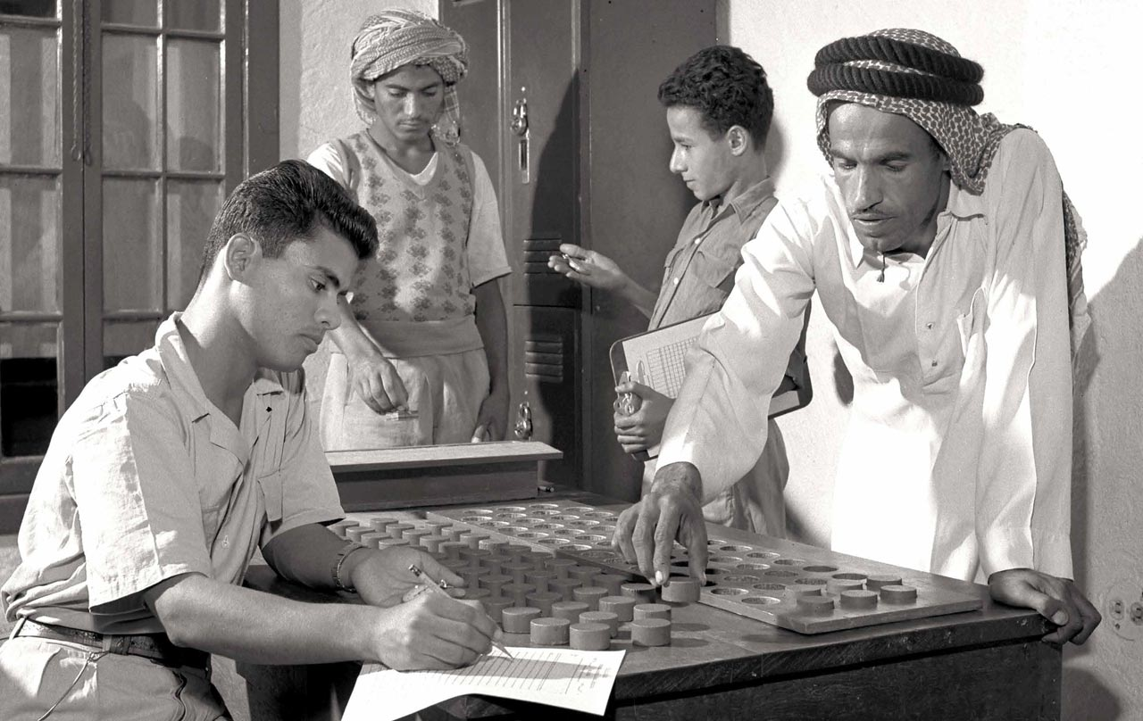 Aramco Conducts Finger Dexterity Tests in 1952