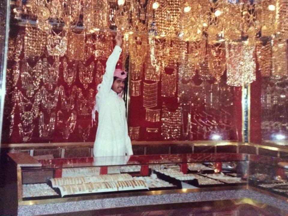 In the Gold Souk - Al-Khobar
