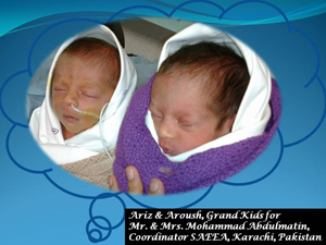 Aramco Brats Sunbul and Irfan Farooqui Welcome Twins
