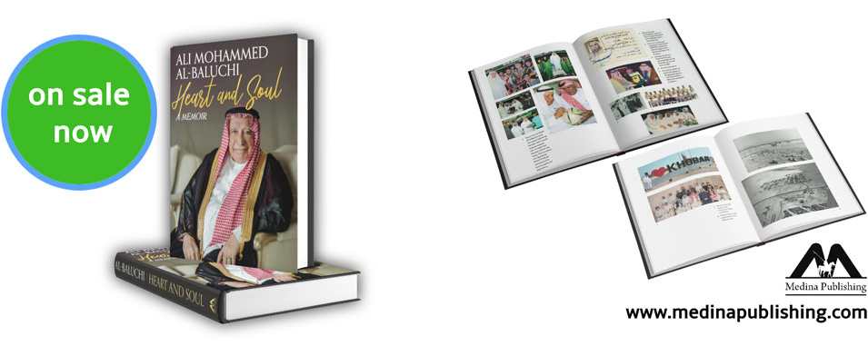 On Sale Now! Ali Mohammed Al-Baluchi, Heart and Soul: A Memoir