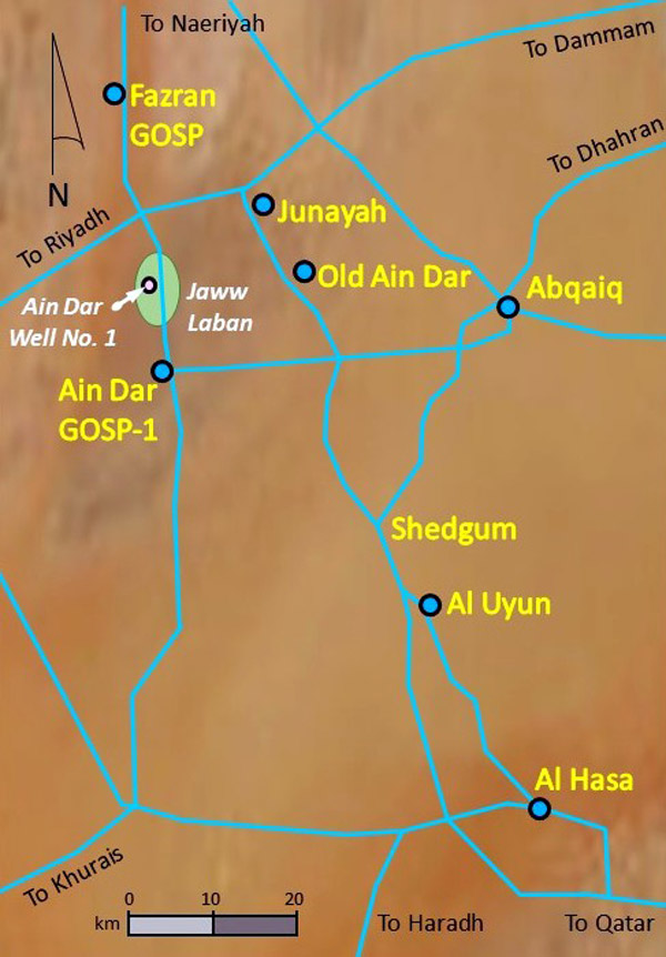 Tales of the Bedouin - Part VI: A Mother's Journey Part 1
